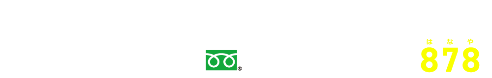 0120719878